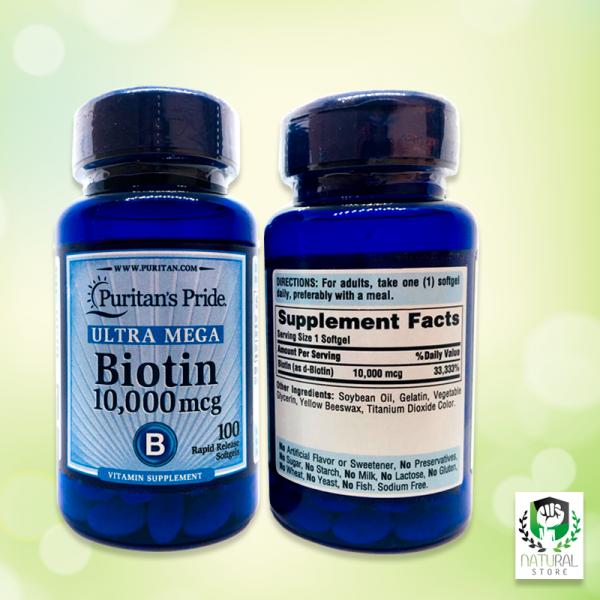 biotin-mega